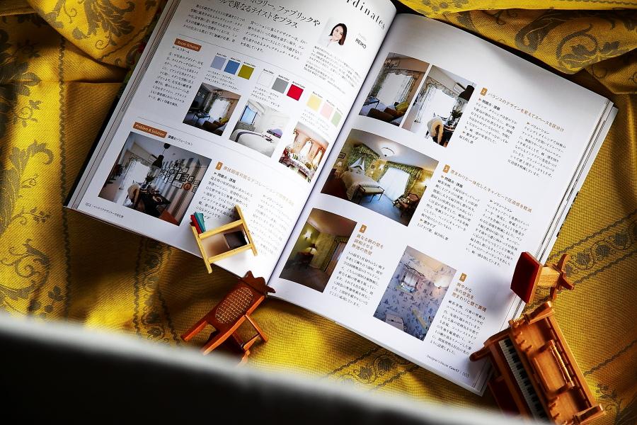 tassel_book1